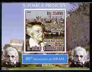 St Thomas & Prince Islands 2008 60th Anniversary of Israel #4 individual imperf deluxe sheetlet unmounted mint. Note this item is privately produced and is offered purely on its thematic appeal