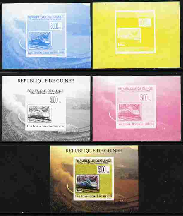 Guinea - Conakry 2009 Trains on Stamps #1 individual deluxe sheet - the set of 5 imperf progressive proofs comprising the 4 individual colours plus all 4-colour composite, unmounted mint