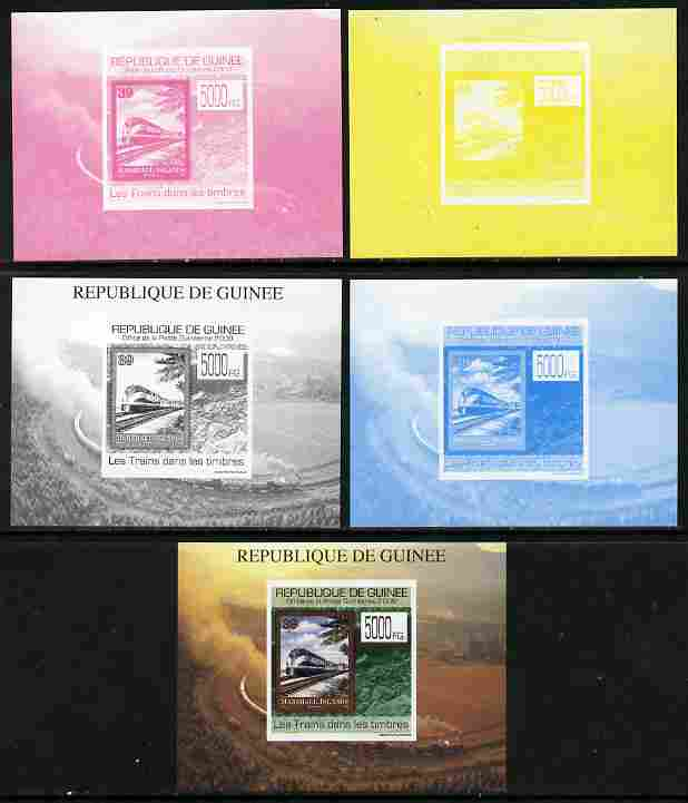 Guinea - Conakry 2009 Trains on Stamps #3 individual deluxe sheet - the set of 5 imperf progressive proofs comprising the 4 individual colours plus all 4-colour composite, unmounted mint