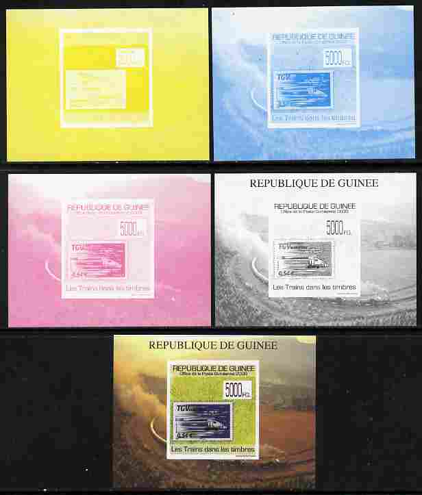 Guinea - Conakry 2009 Trains on Stamps #5 individual deluxe sheet - the set of 5 imperf progressive proofs comprising the 4 individual colours plus all 4-colour composite, unmounted mint