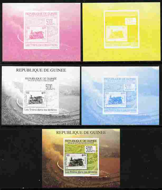 Guinea - Conakry 2009 Trains on Stamps #6 individual deluxe sheet - the set of 5 imperf progressive proofs comprising the 4 individual colours plus all 4-colour composite, unmounted mint