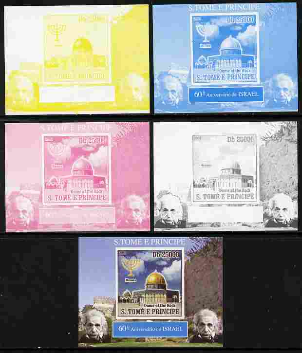 St Thomas & Prince Islands 2008 60th Anniversary of Israel #1 individual deluxe sheet - the set of 5 imperf progressive proofs comprising the 4 individual colours plus all 4-colour composite, unmounted mint