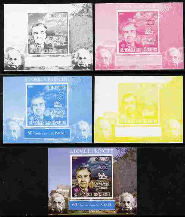 St Thomas & Prince Islands 2008 60th Anniversary of Israel #2 individual deluxe sheet - the set of 5 imperf progressive proofs comprising the 4 individual colours plus all 4-colour composite, unmounted mint