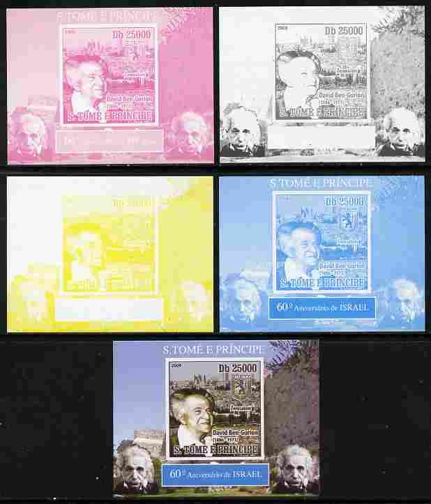 St Thomas & Prince Islands 2008 60th Anniversary of Israel #4 individual deluxe sheet - the set of 5 imperf progressive proofs comprising the 4 individual colours plus all 4-colour composite, unmounted mint