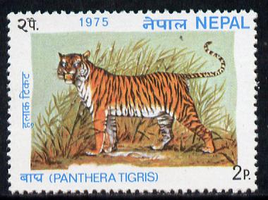 Nepal 1975 Tiger 2p (from Wildlife Conservation set) unmounted mint SG 321*