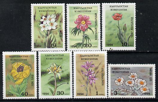 Kyrgyzstan 1994 Flowers perf set of 7 unmounted mint