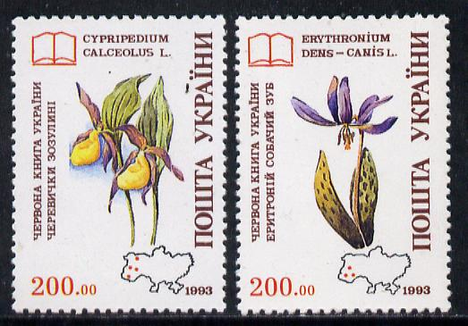Ukraine 1994 Red Book (Orchids) set of 2, SG 84-85, Mi 113-14 unmounted mint*
