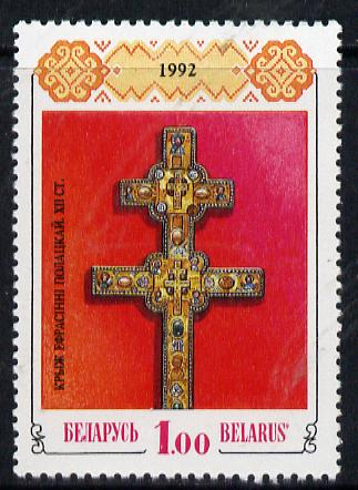 Belarus 1992 National Symbol (Jewelled Cross) unmounted mint SG 1