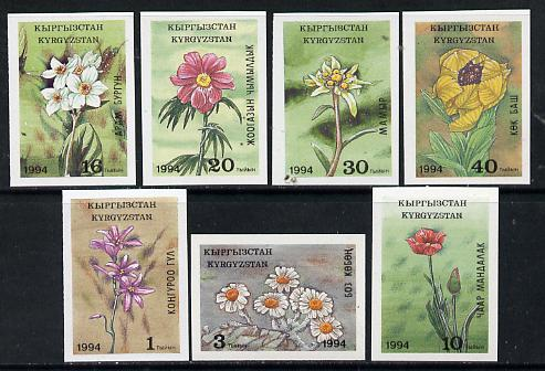 Kyrgyzstan 1994 Flowers imperf set of 7 unmounted mint