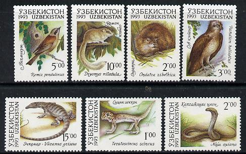 Uzbekistan 1993 Fauna set of 7 (Birds, Snake, Rodents etc) SG 7-13 unmounted mint