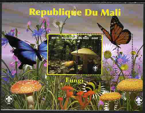 Mali 2010 Fungi #6 perf s/sheet with Butterflies & Scouts Logo with perforations misplaced 28 mm to the right, unmounted mint and outstanding
