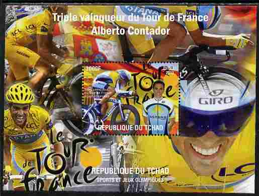Chad 2010 Tour de France Cycle Race perf s/sheet unmounted mint. Note this item is privately produced and is offered purely on its thematic appeal