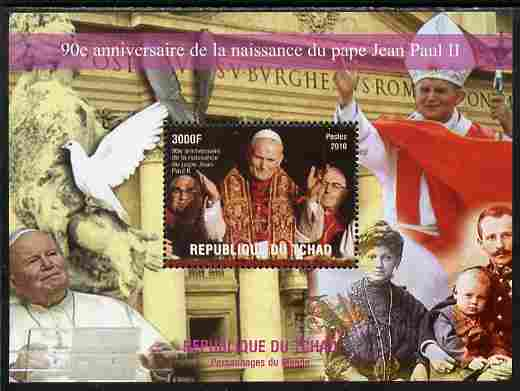 Chad 2010 90th Birth Anniversary of Pope John Paul #1 perf s/sheet unmounted mint. Note this item is privately produced and is offered purely on its thematic appeal