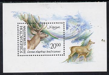 Uzbekistan 1993 Fauna m/sheet (Deer) unmounted mint