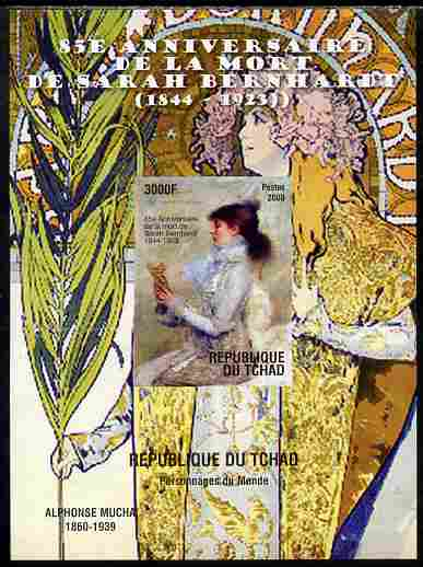 Chad 2010 85th Death Anniversary of Sarah Bernhardt imperf s/sheet unmounted mint. Note this item is privately produced and is offered purely on its thematic appeal