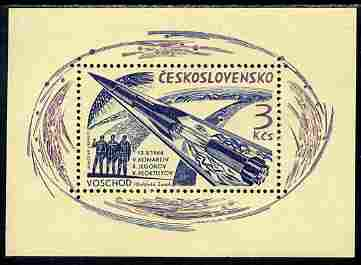 Czechoslovakia 1964 Three-Manned Space Flight m/sheet unmounted mint, SG MS 1445a