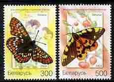 Belarus 2004 Butterflies 300r & 500r values unmounted mint, SG 607-8