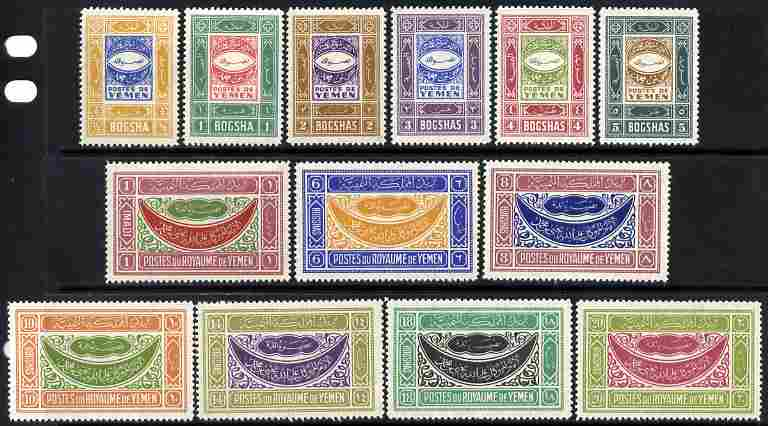 Yemen - Kingdom 1940 Waterlow definitive set complete, 13 values unmounted mint SG 28-40