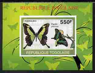 Togo 2010 Butterflies #1 individual imperf deluxe sheetlet unmounted mint. Note this item is privately produced and is offered purely on its thematic appeal