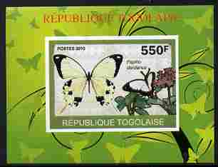 Togo 2010 Butterflies #3 individual imperf deluxe sheetlet unmounted mint. Note this item is privately produced and is offered purely on its thematic appeal