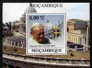 Mozambique 2009 Pope John Paul II #1 individual imperf deluxe sheetlet unmounted mint. Note this item is privately produced and is offered purely on its thematic appeal