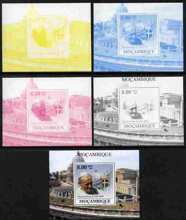 Mozambique 2009 Pope John Paul II #1 individual deluxe sheet - the set of 5 imperf progressive proofs comprising the 4 individual colours plus all 4-colour composite, unmounted mint