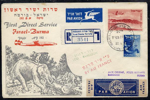 Israel 1957 Air France first flight reg cover to Burma bearing Air stamp, various backstamps (illustrated with Elephant) Flight AF 192