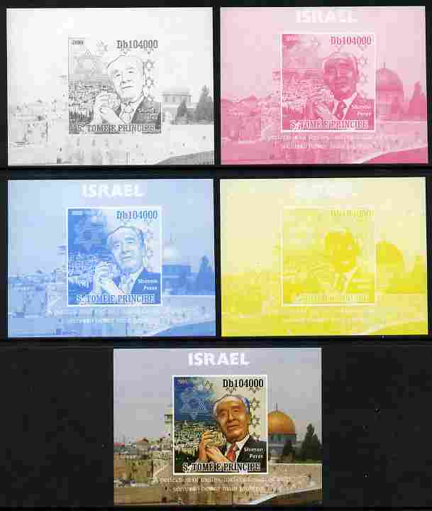 St Thomas & Prince Islands 2009 Shimon Peres individual deluxe sheet - the set of 5 imperf progressive proofs comprising the 4 individual colours plus all 4-colour composite, unmounted mint