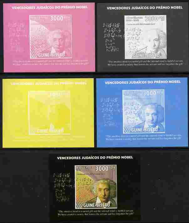 St Thomas & Prince Islands 2009 Albert Einstein #1 individual deluxe sheet - the set of 5 imperf progressive proofs comprising the 4 individual colours plus all 4-colour composite, unmounted mint