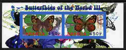 Rwanda 2010 Butterflies #3 imperf sheetlet containing 2 values unmounted mint