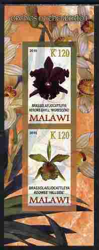 Malawi 2010 Orchids #1 imperf sheetlet containing 2 values unmounted mint
