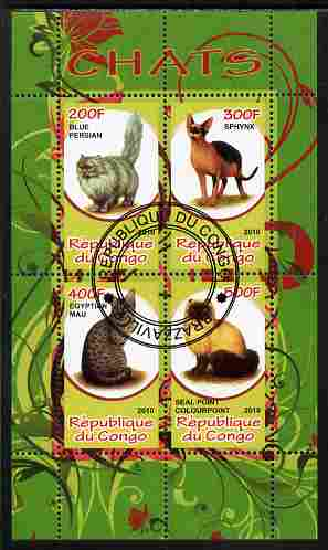 Congo 2010 Domestic Cats perf sheetlet containing 2 values fine cto used