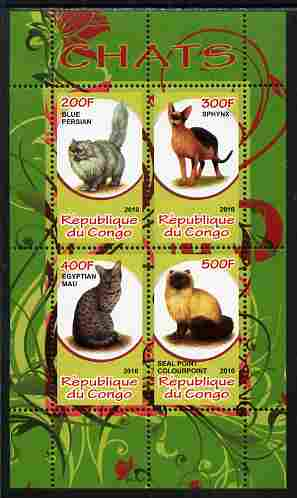 Congo 2010 Domestic Cats perf sheetlet containing 2 values unmounted mint