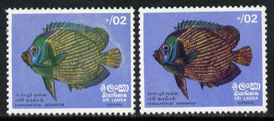 Sri Lanka 1972 Fish 2c with plum colour omitted (plus normal) both unmounted mint SG 594a