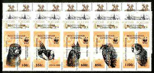 Eastern Siberia - WWF Birds opt set of 20 values, each design opt
