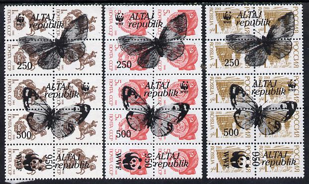 Altaj Republic - WWF Butterflies opt set of 9 values (3 se-tenant units of 3, each unit opt'd on  block of 10 Russian defs (total 30 stamps) unmounted mint