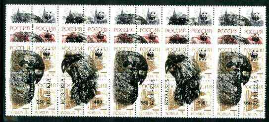 Koriakia Republic - WWF Parrots opt set of 15 values, each design opt'd on  block of 4 Russian defs (total 60 stamps) unmounted mint