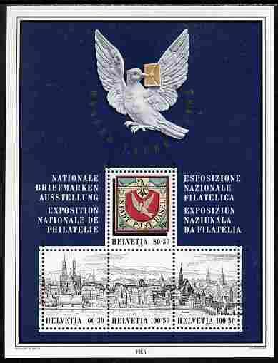 Switzerland 1995 Basler Taube Stamp Exhibition perf m/sheet unmounted mint SG MS 1307