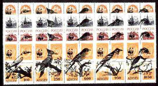 Adigey Republic - WWF Birds opt set of 20 values, each design opt