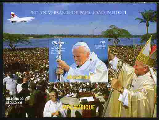 Mozambique 2010 90th Birth Anniversary of Pope John paul II #1 imperf s/sheet unmounted mint. Note this item is privately produced and is offered purely on its thematic appeal,