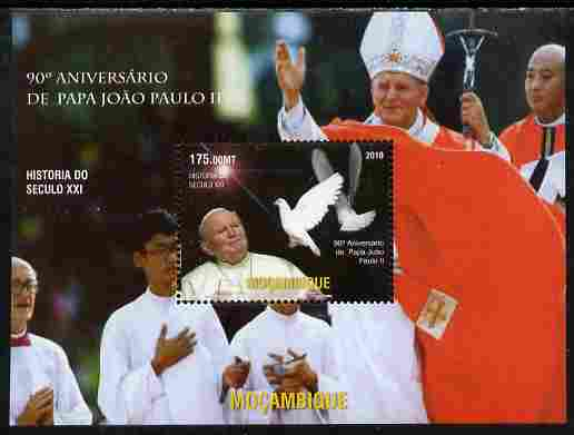 Mozambique 2010 90th Birth Anniversary of Pope John paul II #2 perf s/sheet unmounted mint. Note this item is privately produced and is offered purely on its thematic appeal,