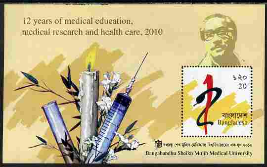 Bangladesh 2010 Medical Education perf m/sheet unmounted mint