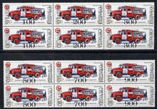 Chuvashia Republic - opt set of 12 (6 bi-lingual pairs) opt'd on Russia 1995 Fire Engine 10k unmounted mint