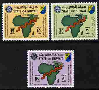 Kuwait 1983 Conference on Diseases perf set of 3 unmounted mint SG 1000-02