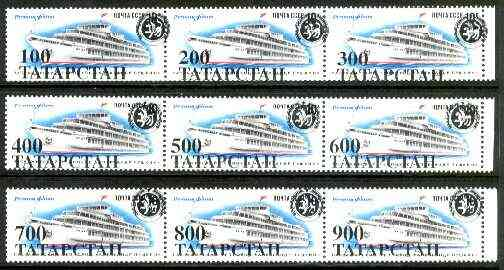 Tatarstan Republic - opt set of 9 opt'd on Russia 1987 Ship 10k unmounted mint