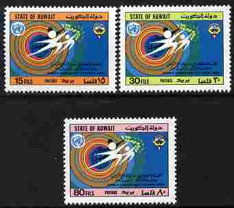 Kuwait 1983 World Health Day perf set of 3 unmounted mint SG 1003-05