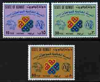 Kuwait 1983 World Communication Year perf set of 3 unmounted mint SG 1006-08