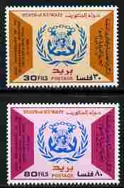 Kuwait 1983 International Maritime Organisation perf set of 2 unmounted mint SG 998-9