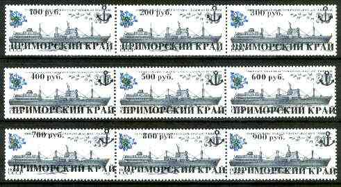 Primorje - opt set of 9 opt'd on Russia 1983 Factory Ship 20k