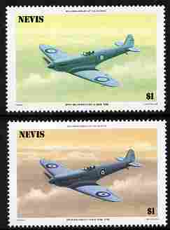 Nevis 1986 Spitfire $1 (Prototype K-5054) with red omitted plus normal both unmounted mint as SG 372.